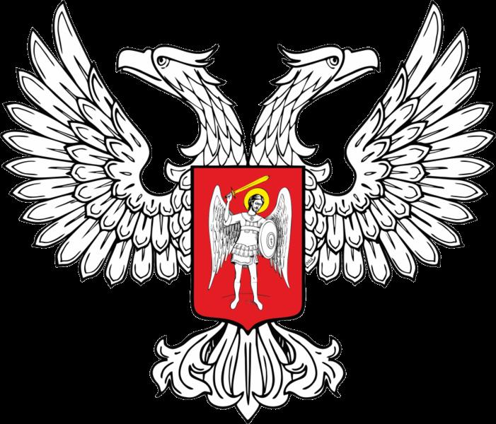 НПА ДНР